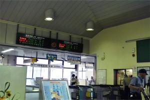 大垣駅/Ogaki-station
