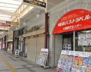okb-street3