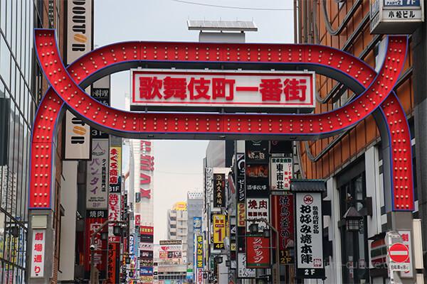 天気の子で出た新宿歌舞伎町周辺の聖地