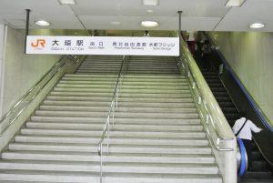 大垣駅南口