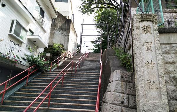 Staircase Taki Met Mitsuha Your Name Anime Culture